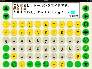 アルファベット小文字キーボードの画像