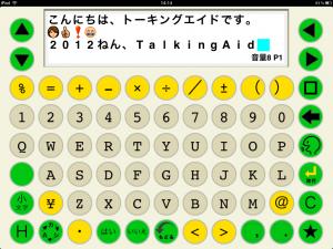 アルファベット大文字キーボードの画像