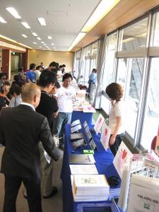 ATAC2012京都