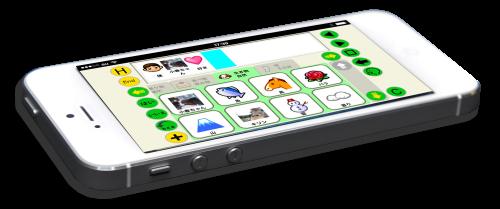シンボル入力版 for iPhone