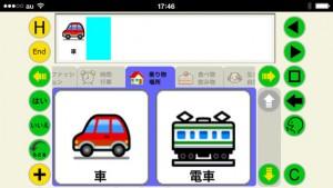 screen568x568_0