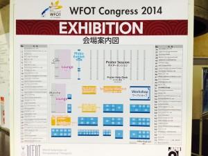 第16回世界作業療法士連盟大会・第48回日本作業療法学会展示